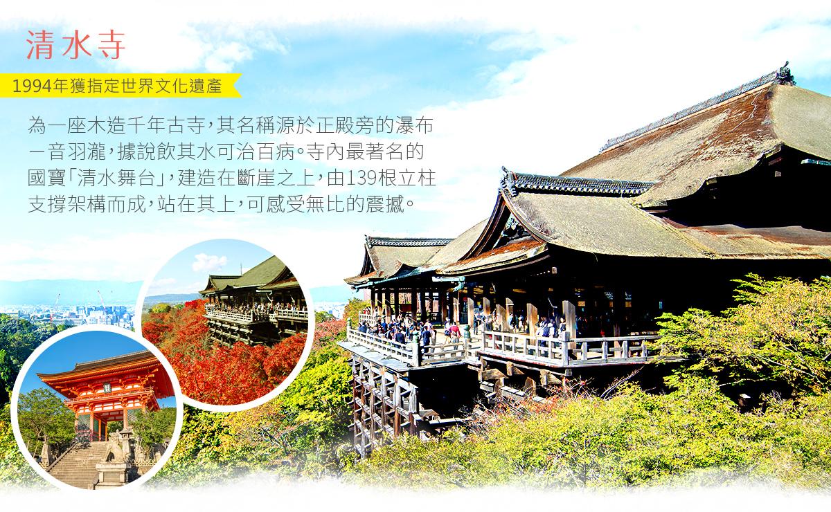 御所 公開 2020 一般 京都